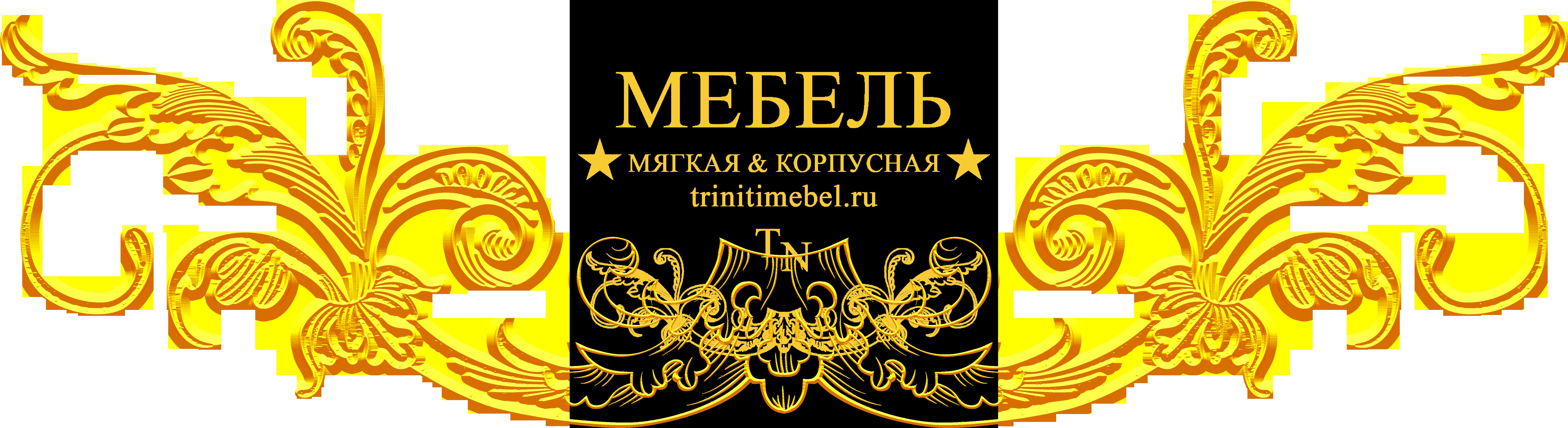 trinitimebel.ru